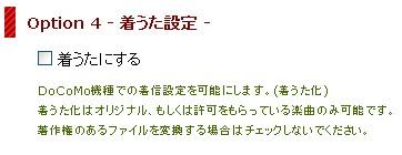 nico3gp.comサムネイル