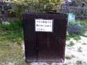 旧型の仮設ゴミバコ