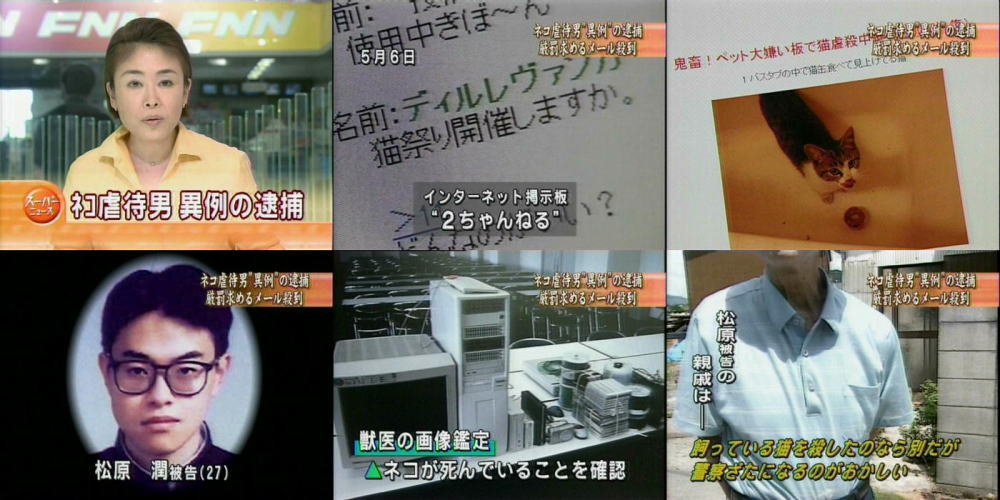 ■ 宅間 守 ■YouTube動画>18本 ->画像>116枚