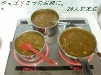 DSCN1855_convert_20091205154036.jpg