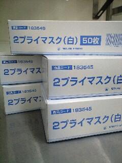 20090602144346