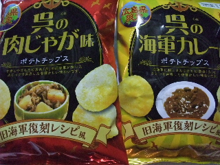 potato_1[1]