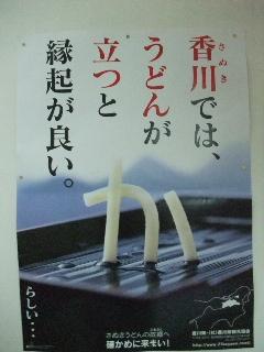 nakano_2[1]