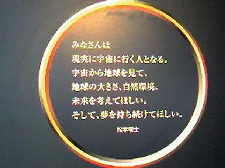 img20070819_3.jpg