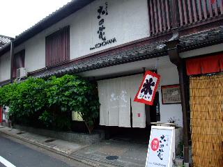 konohana-1.jpg