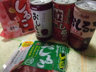 oshiruko.jpg