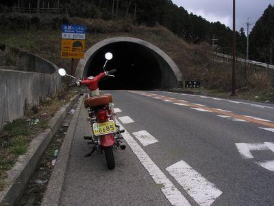 水越トンネル