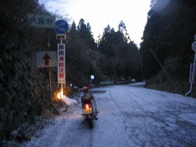 R309 水越峠