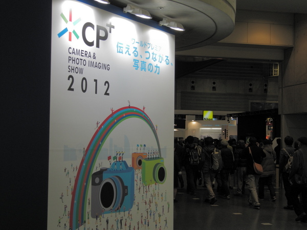 CP+ その1