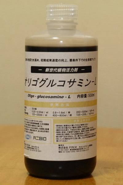 オリゴグルコサミン-L