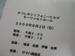 0908021.jpg