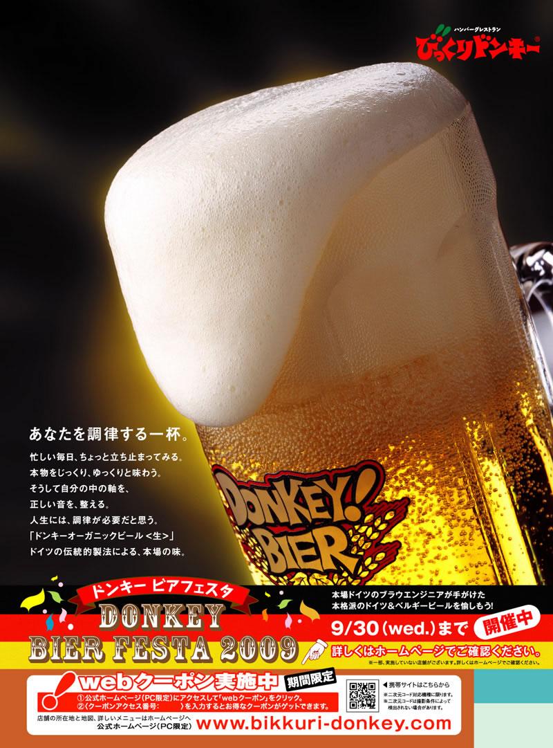 beerfesta