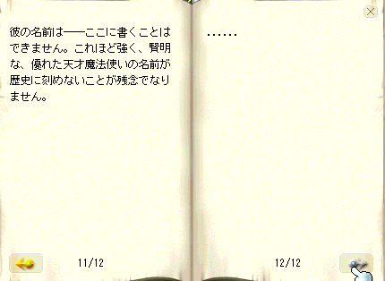 本:ブリザードf