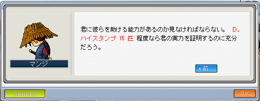 マンジクエ5