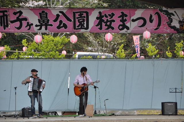 獅子ヶ鼻公園桜まつり02