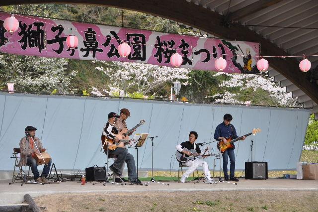 獅子ヶ鼻公園桜まつり04