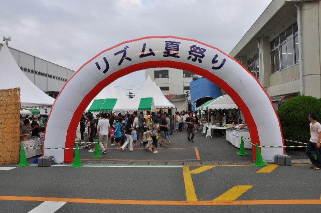 09リズム夏祭り