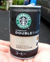 スタバ缶コーヒー1