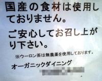 日本一ミートソース②