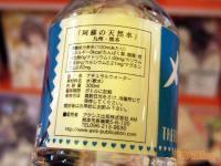 メイド汁①