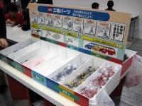 トミカ博2横浜②