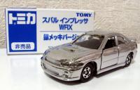 トミカ博車両④