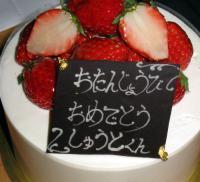 嵩斗誕生日?