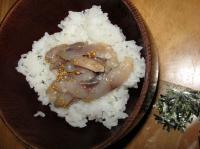鯵茶漬け(実食)①