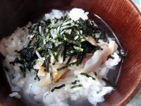 鯵茶漬け(実食)③