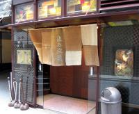 麺屋武蔵①