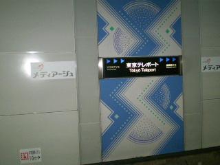 PA250221.jpg