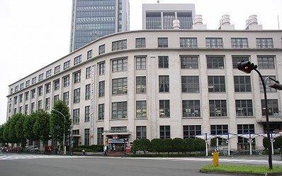 東京中央郵便局