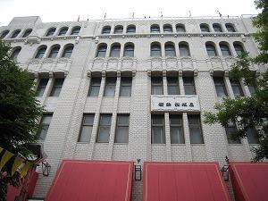 横浜松坂屋本館