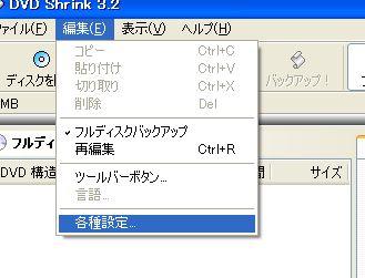 shr02.jpg