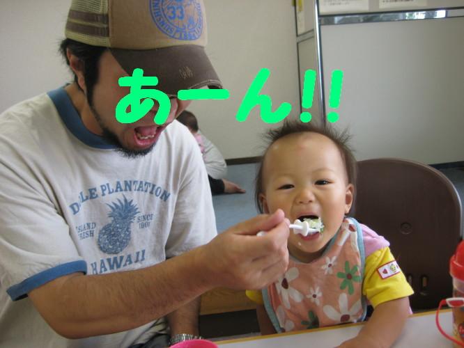 IMG_3253_1.jpg