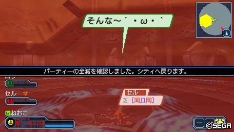20111221163219.jpg