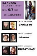 23-09三越名古屋イベント