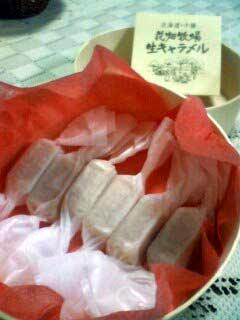namakyarameru2.jpg