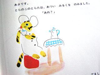 20050118082827.jpg