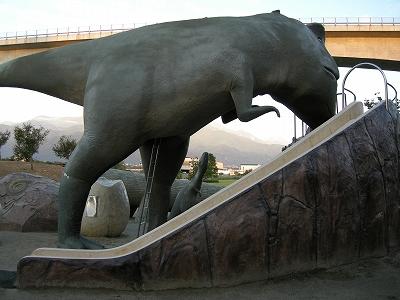 恐竜のおしり