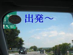 CIMG0783.jpg
