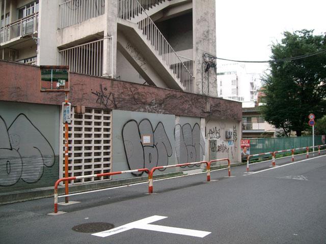 東京一極集中を解消するには その12YouTube動画>5本 ニコニコ動画>1本 ->画像>152枚