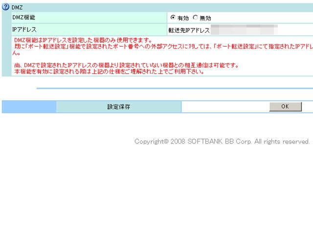 DMZ01.jpg