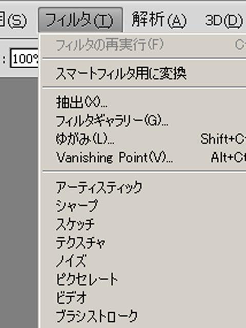 cyushitsu.jpg