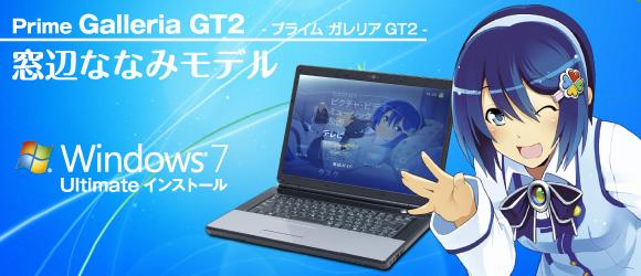 nanami_banner.jpg