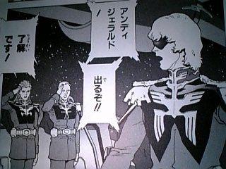 大佐の軍服