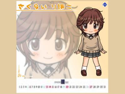 sakurai_convert_20090424081128.jpg