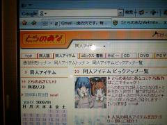 tora-dai3.jpg
