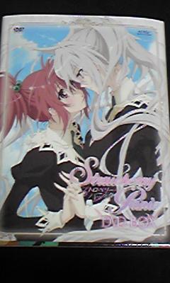 DVD BOXカバーのエロ…エトワール様と渚砂ちゃん
