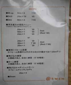 817_convert_20111023080946.jpg